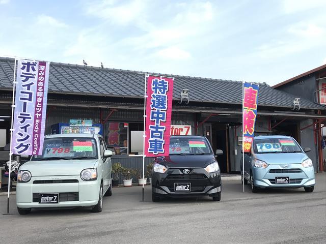 motor7 モーターセブン(4枚目)