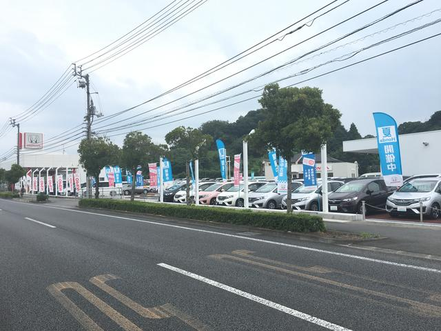 Honda Cars 愛媛 松山久米店(2枚目)