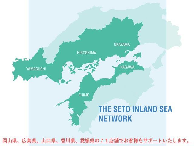 Honda Cars 愛媛 松山久米店(6枚目)