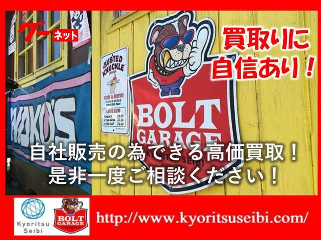 BOLT GARAGE (ボルトガレージ)(6枚目)