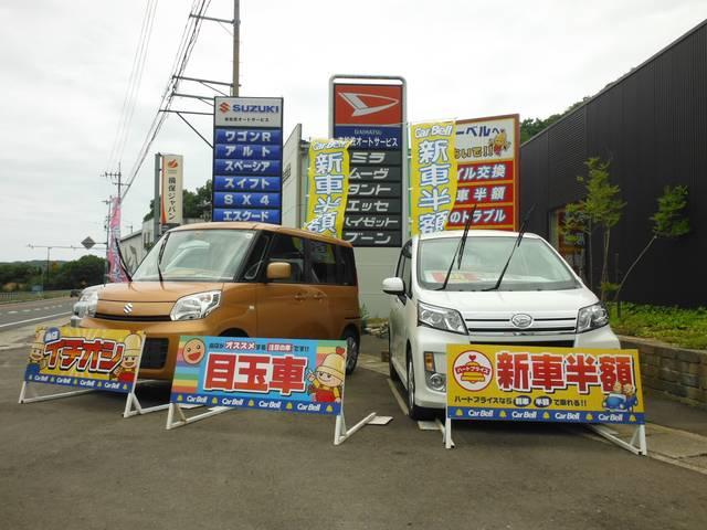 (有)松佐オートサービスの店舗画像