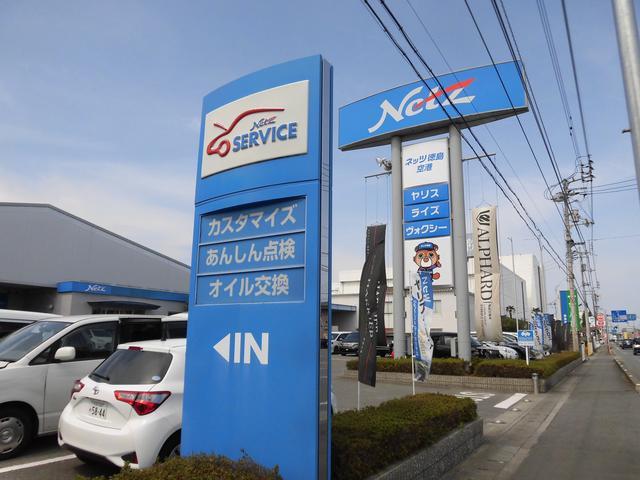 ネッツトヨタ徳島(株) U-Car Shop 空港店(1枚目)