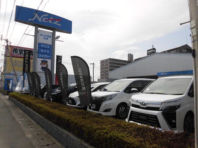ネッツトヨタ徳島(株) U-Car Shop 空港店(3枚目)