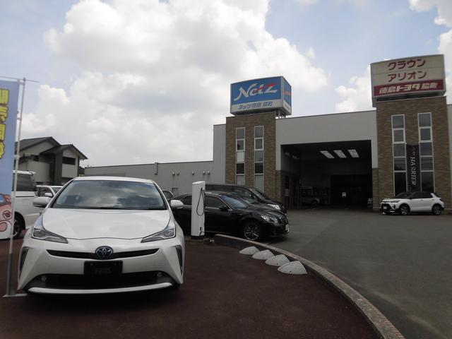 「徳島県」の中古車販売店「ネッツトヨタ徳島(株) U-Car Shop 脇町店」