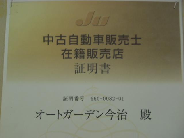 オートガーデン今治(3枚目)