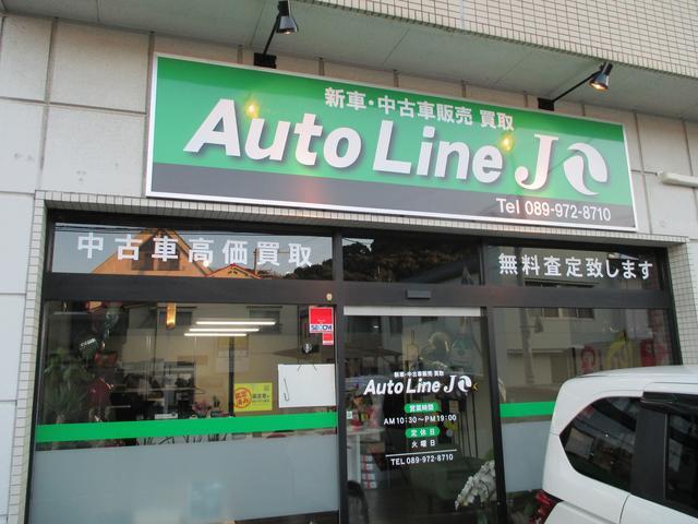 株式会社オートライン J(2枚目)