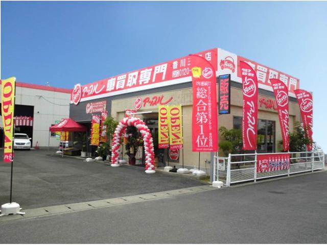 アップル香川三豊店