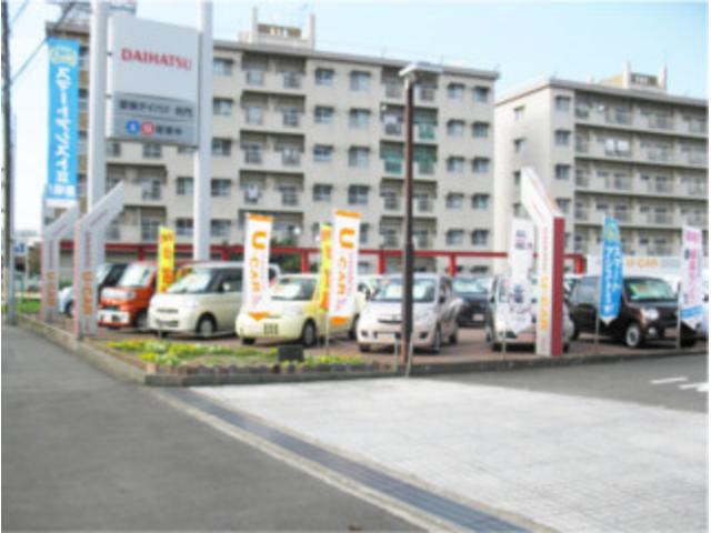 愛媛ダイハツ販売(株) U-CAR井門(2枚目)