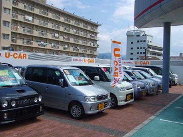 愛媛ダイハツ販売(株) U-CAR井門(4枚目)