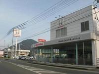 Honda Cars 大洲  大洲インター店