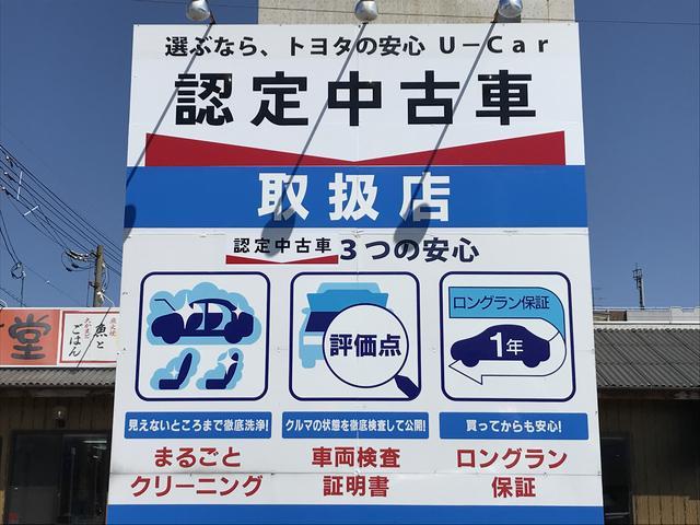 ネッツトヨタ香川(株) Uステージ空港通り(3枚目)