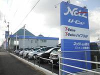 ネッツトヨタ香川(株) Uステージ空港通り