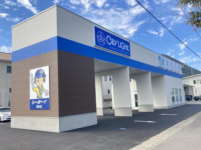 シーボーイ屋島店の店舗画像