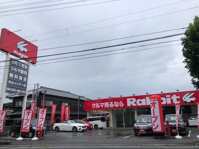 [愛媛県]軽39.8専門店 ガリレオ
