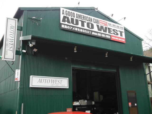 新車・中古車販売、買取、車検、各種修理、保険、各種ローン、チューニングカスタム、何でもご相談下さい!