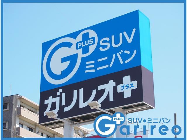低金利 ミニバン・SUV専門店 ガリレオプラス(1枚目)
