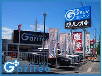 低金利 ミニバン・SUV専門店 ガリレオプラス