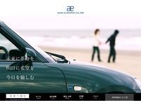 プリウス専門店 (株)オートエボリューション