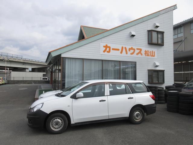 松山ICから約10分。多数の在庫車両をご用意して、お待ち申し上げます。