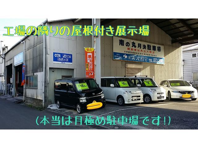 ホームページあります→www.carpaintstudio.com 営業時間外でも展示車見られます!