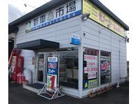カーベル丸亀 (有)NC