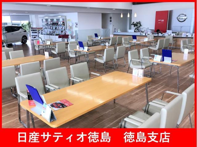 (株)日産サティオ徳島 徳島支店(4枚目)