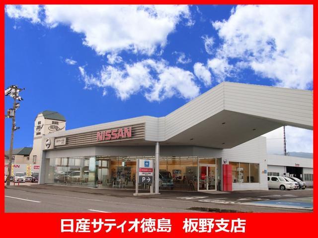 (株)日産サティオ徳島 板野支店(1枚目)