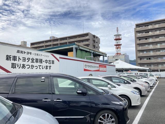 高知トヨタ自動車(株) 一文橋ステーション(5枚目)