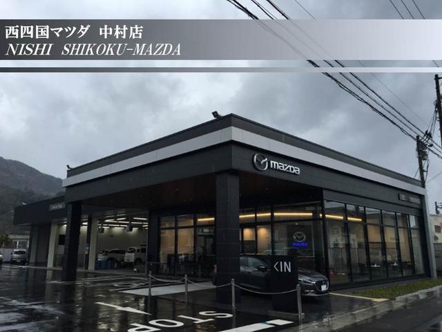 (株)西四国マツダ 中村店の店舗画像