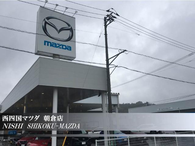 (株)西四国マツダ 朝倉店の店舗画像