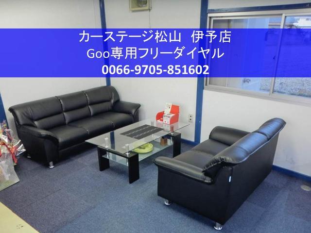 カーステージ松山 伊予店(5枚目)