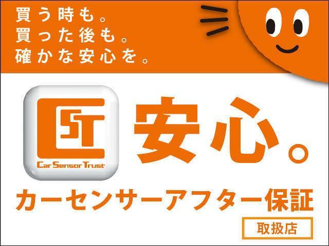 (株)BUDDICA(バディカ) 高松東店(5枚目)