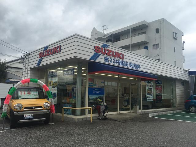 (株)スズキ自販高知 安芸営業所(1枚目)