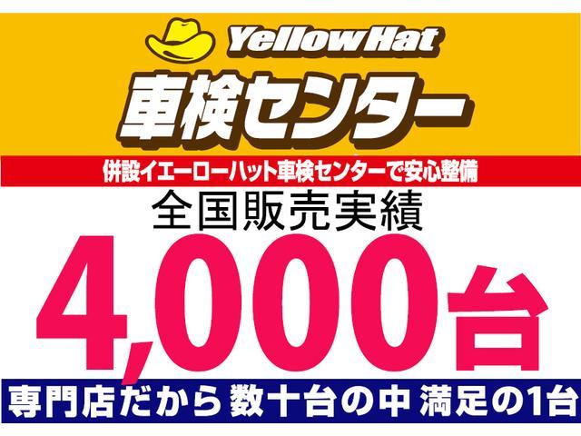 NTC HYBRID店 (株)日本トレーディング(1枚目)