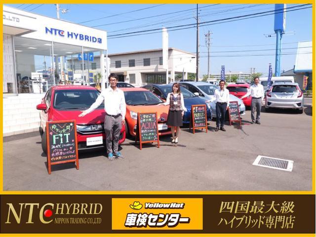 NTC HYBRID店 (株)日本トレーディング(2枚目)