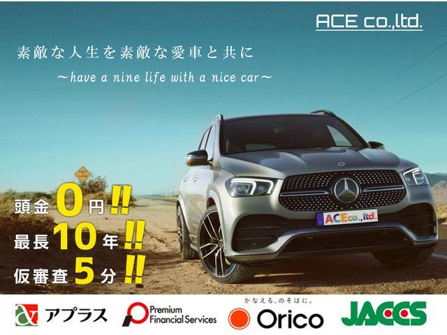 (株)ACE(1枚目)