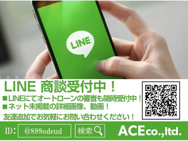 (株)ACE(2枚目)