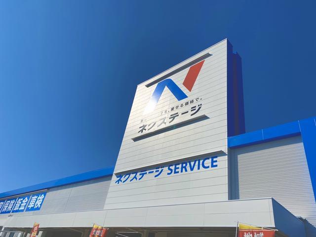 ネクステージ 松山中央店(1枚目)