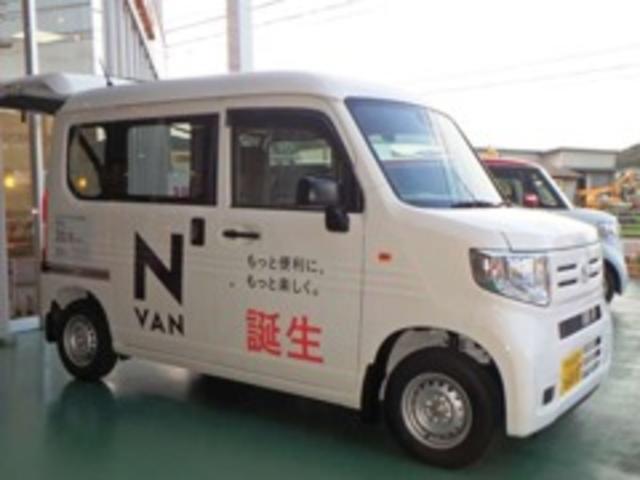 Honda Cars 中高知 四万十店 (株)ホンダカーズ中高知(3枚目)