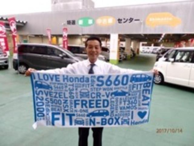 Honda Cars 中高知 四万十店 (株)ホンダカーズ中高知(4枚目)