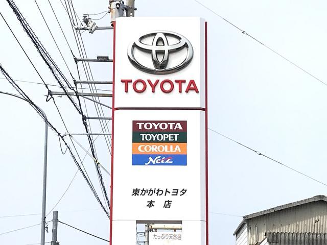 東かがわトヨタ自動車販売合同会社
