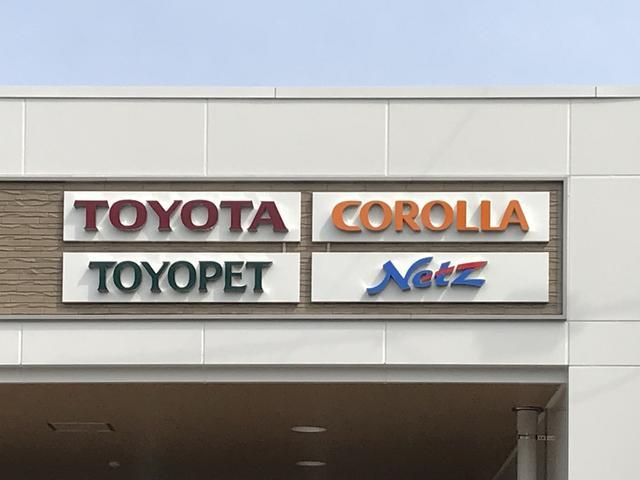 東かがわトヨタ自動車販売合同会社(2枚目)
