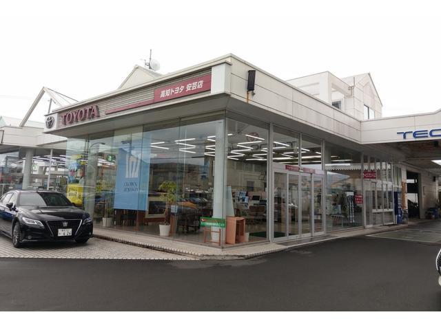 高知トヨタ自動車(株) 安芸店(1枚目)