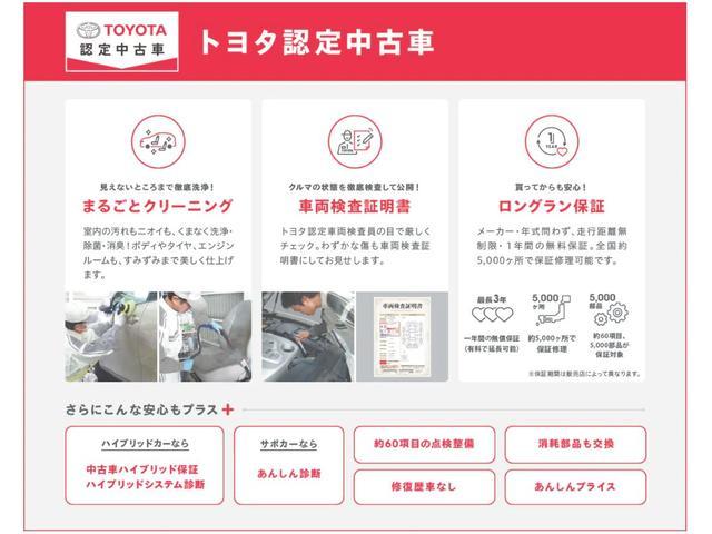 高知トヨタ自動車(株) 安芸店(4枚目)