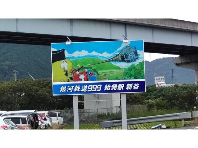 (有)亀岡モータース(2枚目)