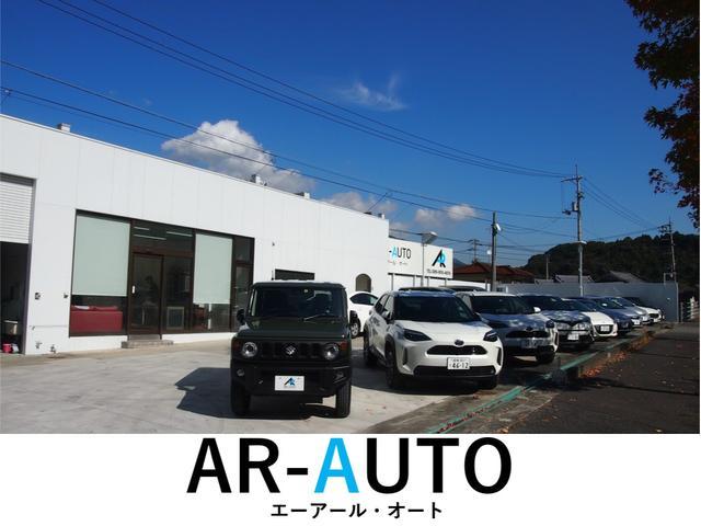 AR-AUTO エーアールオート