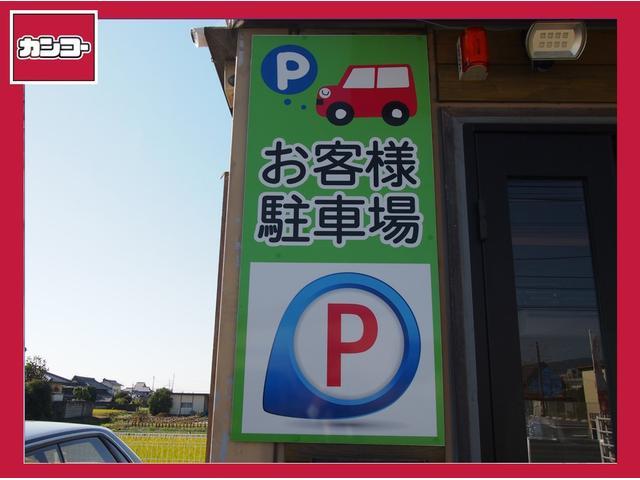 車屋カンコー(5枚目)