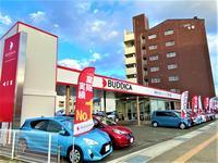 (株)BUDDICA(バディカ) 姫路店
