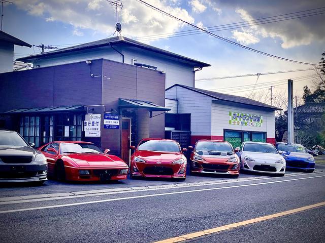 株式会社カートランド四国