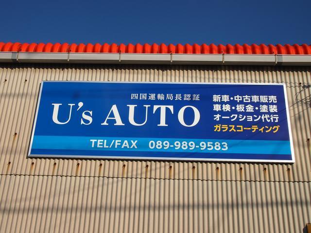 U'S AUTO -ユーズオート-